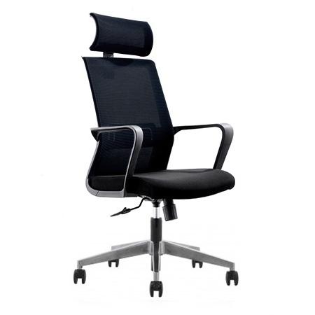 COOPER Mesh Chair