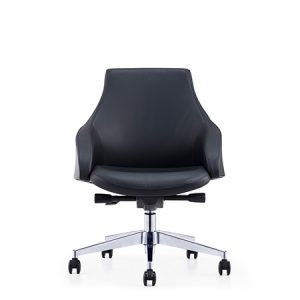 LEBLANC Low Back Leather Chair