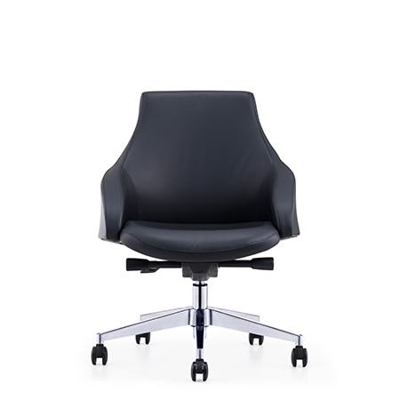 LEBLANC Low Back Leather Chair