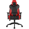 Gamdias-Achilles-Gaming-Chair